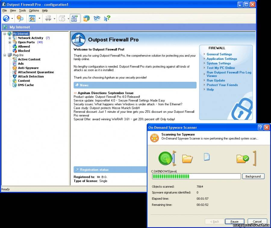 ����������-Outpost Firewall Pro 2009 � ���������