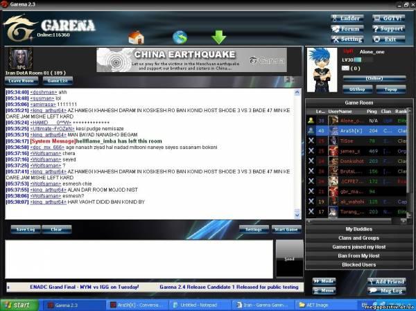 Garena для игры онлайн
